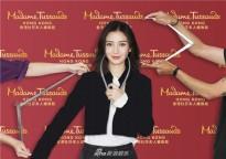 Angelababy sẽ có tượng sáp ở Madame Tussauds Hong Kong