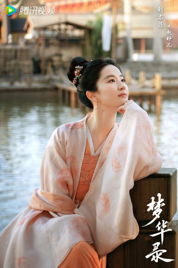 Lưu Diệc Phi gây thương nhớ trong poster 'Mộng hoa lục', góc nghiêng đỉnh cao khéo giấu đi khuyết điểm