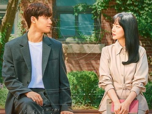 Phim tình cảm cô trò của Lee Do Hyun tung poster ngọt lịm nhưng netizen lo cái kết sẽ rất bi thảm