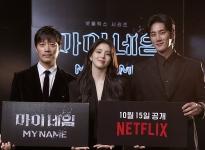 Han So Hee tiết lộ tăng 10 kg để nhập vai 'đả nữ' trong phim mới