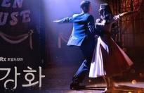 'Snowdrop' - bom tấn của Jisoo (BlackPink) chuẩn bị ra mắt nhưng lại dính nghi án đạo nhái poster