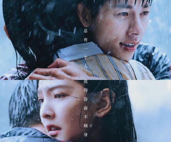 'Xịt máu mũi' với body 'mlem mlem' của Hứa Quang Hán trong phim mới trước thềm lên sóng