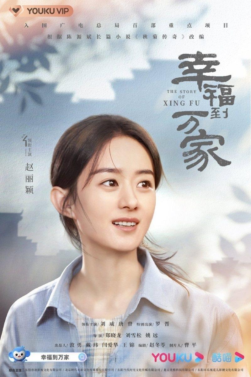 'Hạnh phúc đến vạn gia': Triệu Lệ Dĩnh 'hiện nguyên hình' tuổi 33, còn đâu nhan sắc nữ thần?