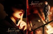5 phim han len song thang tu ca mot binh doan trai dep dang doi ban
