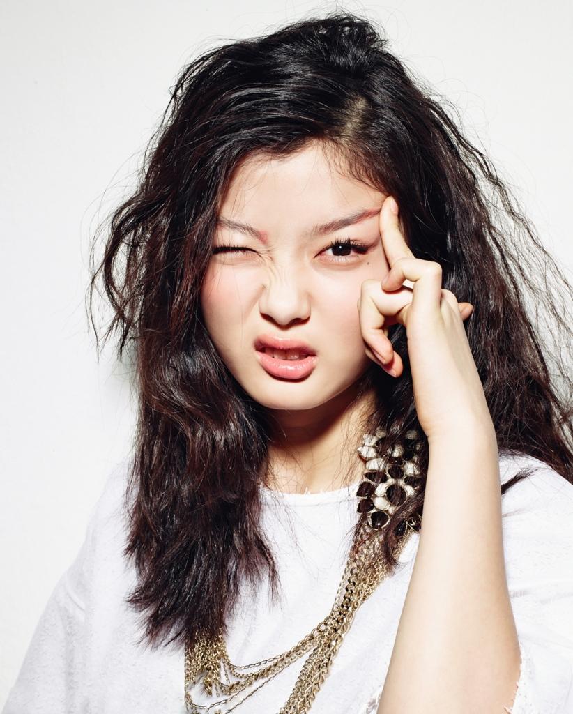 kim yoo jung nay em da lon