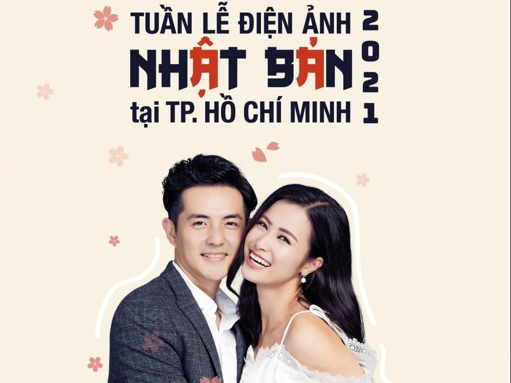 Tuần lễ điện ảnh Nhật Bản 2021 tại Thành phố Hồ Chí Minh