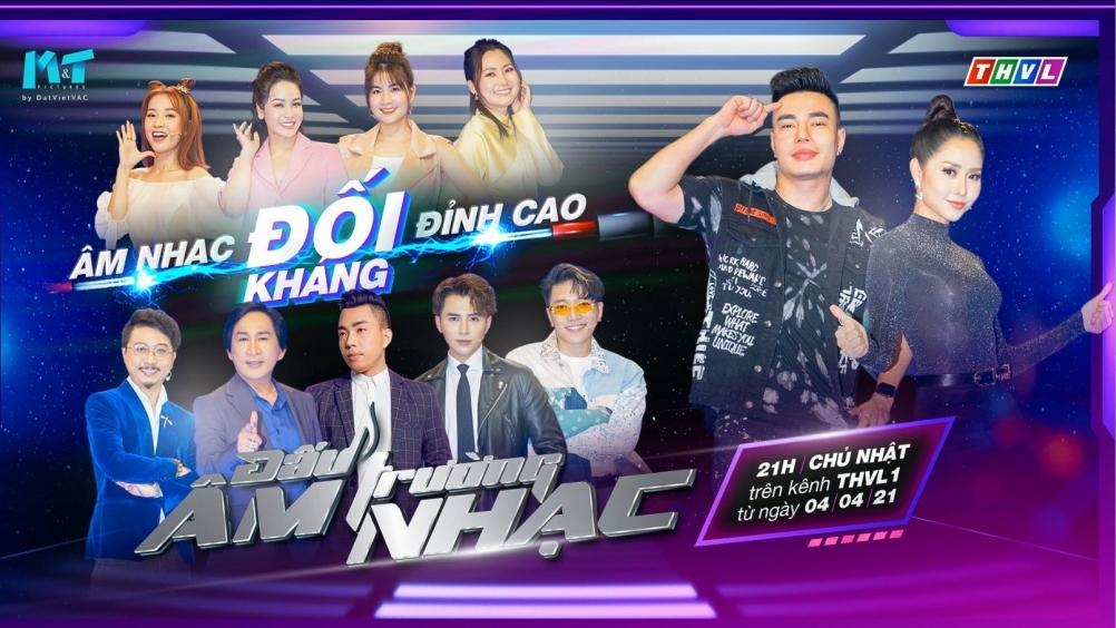 'Đấu trường âm nhạc' mùa 3: Cặp đôi 'lầy lội' Lê Dương Bảo Lâm và Tường Vi lần đầu kết hợp trong vai trò MC