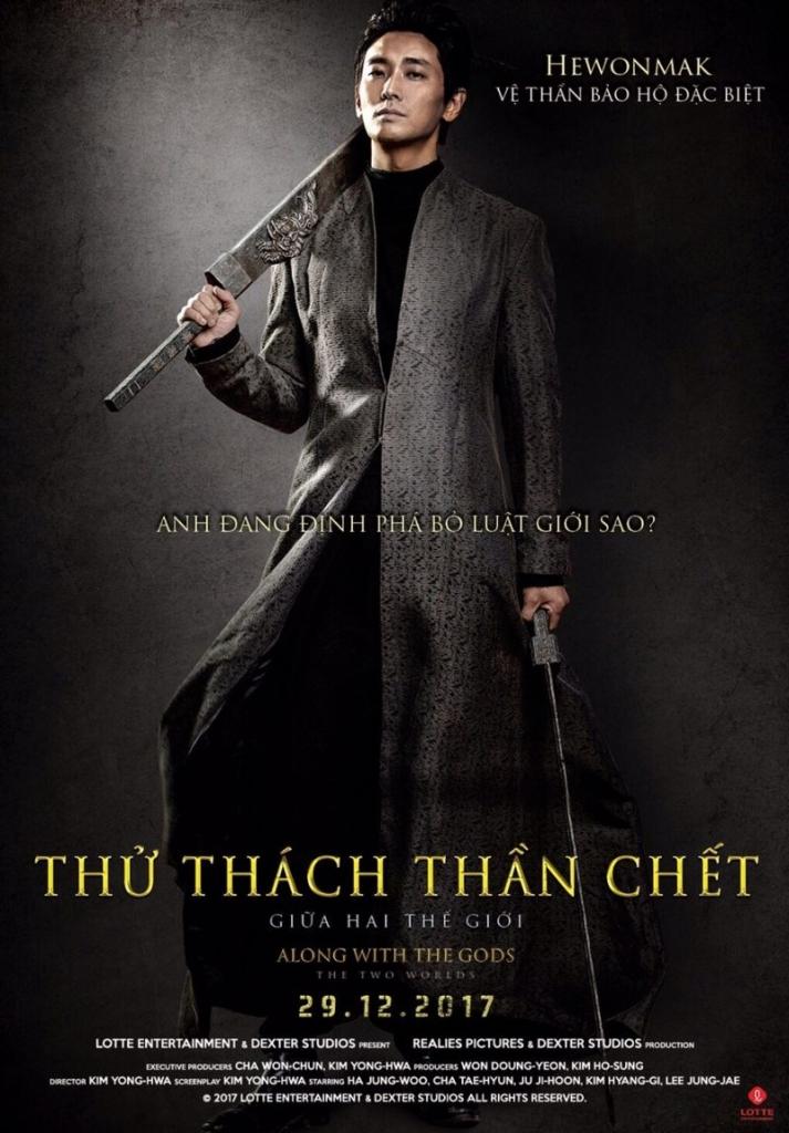 thu thach than chet phan 2 duoc san don dac biet tai cho phim cannes