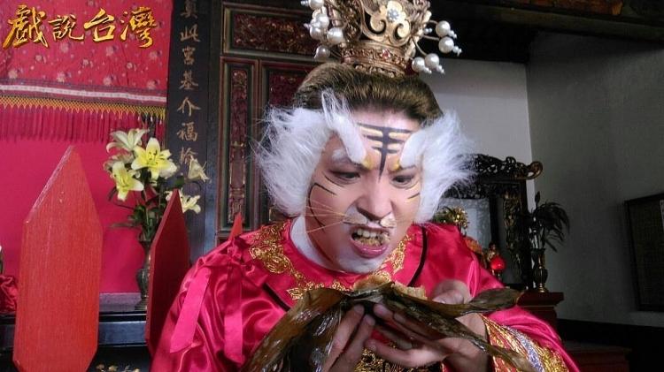 'Nhân gian huyền ảo tân truyện': Tín ngưỡng sùng bái 'ông Ba Mươi' trong các dân tộc châu Á được đưa lên phim
