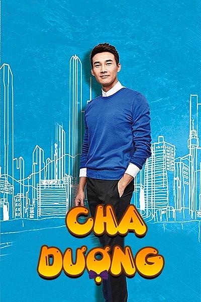 'Nam diễn viên xuất sắc nhất' tại Kim Ưng lần thứ 40 đóng vai chính phim 'Cha dượng' sắp lên sóng VTV9