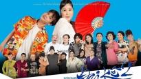 top 4 web drama hot nhat thang 72020