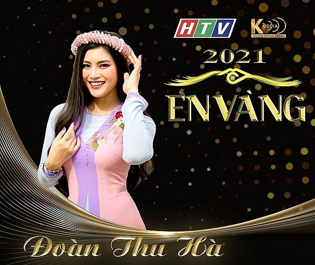 'Người dẫn chương trình truyền hình' trở lại bằng cái tên mới 'Én vàng 2021'