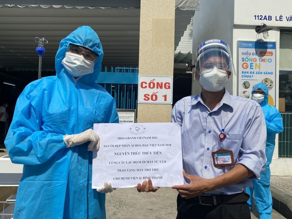 'Miss Grand Việt Nam 2021' Nguyễn Thúc Thùy Tiên dùng tiền sinh nhật mua máy thở và 5 tấn gạo hỗ trợ bà con nghèo