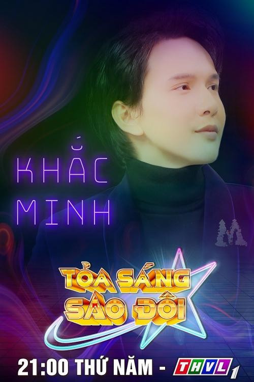 Ca sĩ Khắc Minh không e ngại bị khán giả đánh giá nếu không thành công tại 'Tỏa sáng sao đôi'