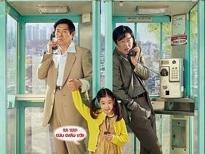 'Cục nợ hóa cục cưng':Ha Ji Won đã khóc rất nhiều khi đọc kịch bản phim