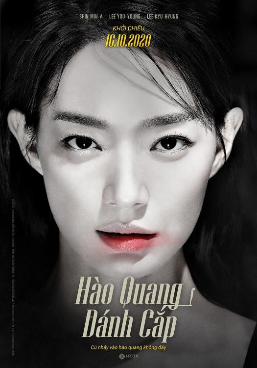 my nhan khong tuoi shin min a lot xac ngoan muc qua hao quang danh cap