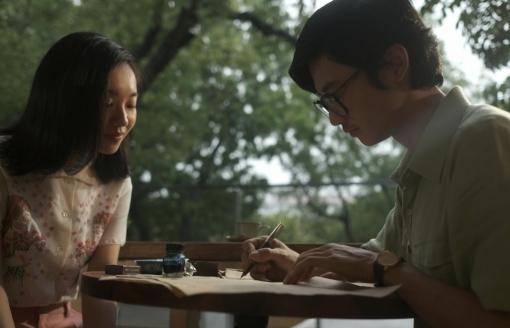 Hoàng Hà và Avin Lu thể hiện thư tình Trịnh Công Sơn đầy cảm xúc trong tập đầu podcast 'Nắng thủy tinh'