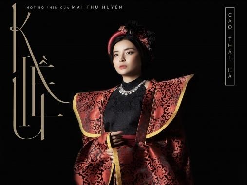 Cao Thái Hà sắc sảo với tạo hình Hoạn Thư trong phim điện ảnh 'Kiều'