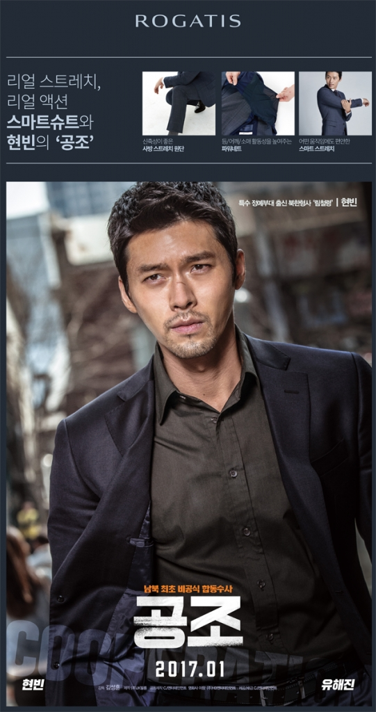 jo in sung doi dau hyun bin ai se la nguoi chien thang