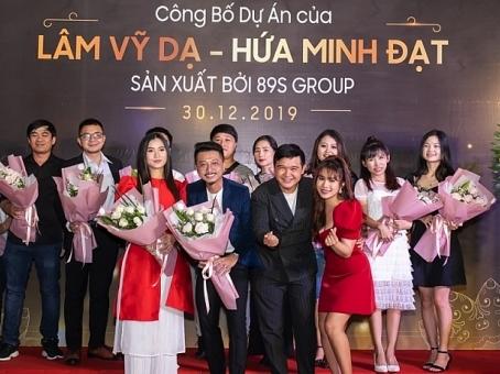 truoc them mai vang 2019 lam vy da va hua minh dat bat ngo ra mat chuong trinh tet va du an thien nguyen nguoi ve uoc mo