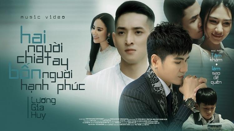 Lương Gia Huy viết kịch bản cho MV mới về chuyện tình của mình