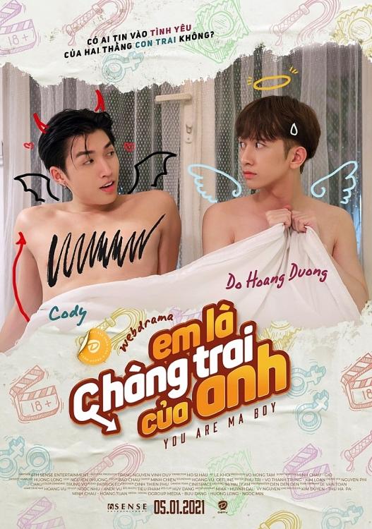 web drama dam my cua do hoang duong va cody uni5 tung teaser poster dam mui giuong chieu