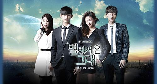 a Vì sao đưa anh tới Bộ phim làm nên tên tuổi cho nữ biên kịch Park Ji Eun