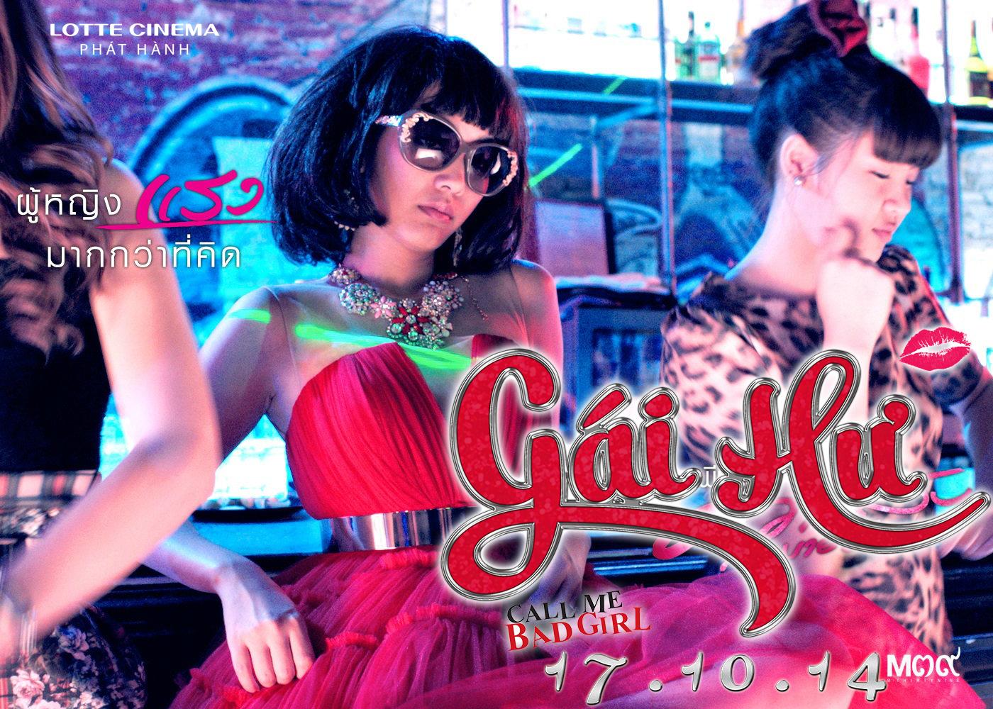 call-me-bad-girl2