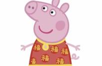 nang heo peppa pig thang lon tai trung quoc