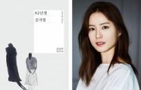 Jung Yu Mi gây ra tranh cãi nảy lửa vì bộ phim cô mới tham gia