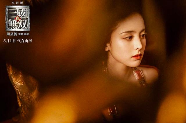 Vẻ đẹp kiêu sa của Điêu Thuyền - Cổ Lực Na Trát lại khiến fan 'mất ngủ'