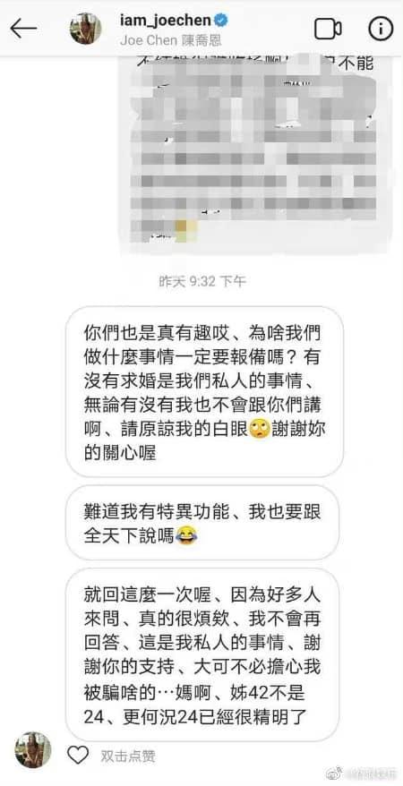 Trần Kiều Ân: 'Có cầu hôn hay không là chuyện riêng của chúng tôi!'